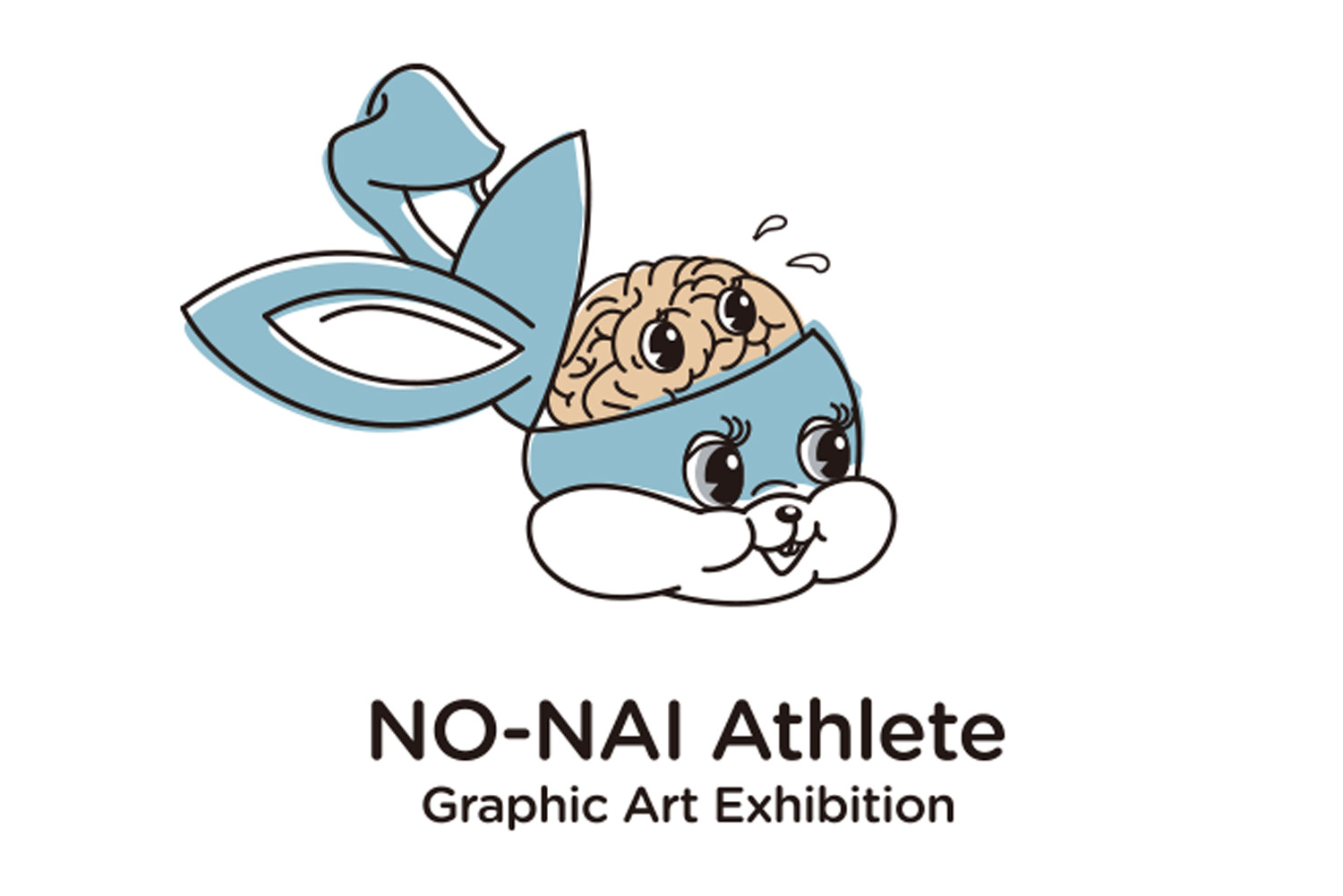 nonaiathlete_logo
