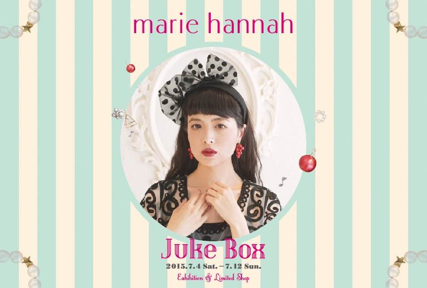 marie_jukebox1