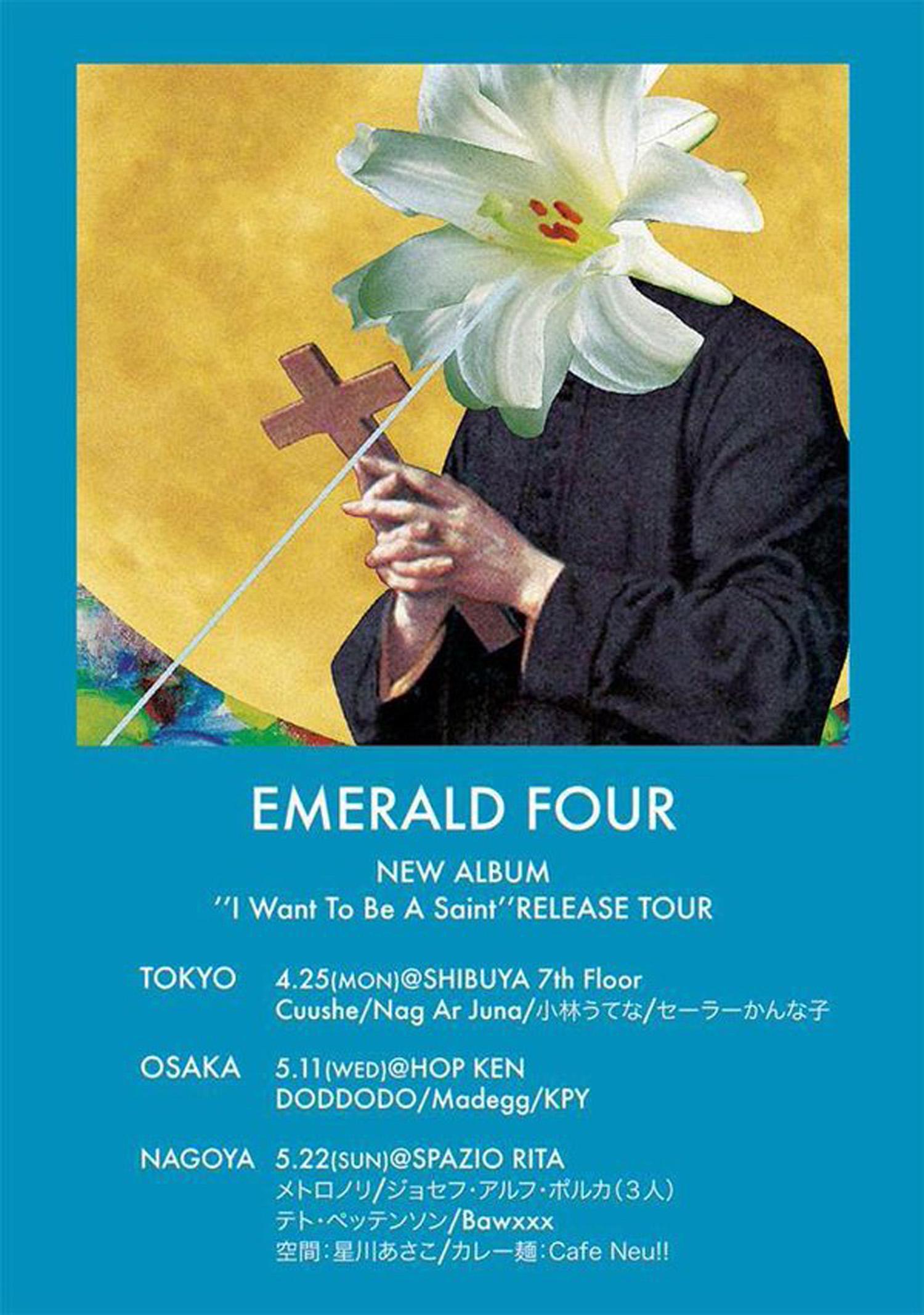 emeraldfour